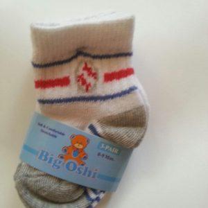 גרביים ביג אושי עם דוגמא לבנים.