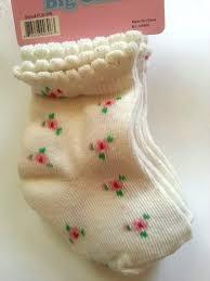 גרביים ביג אושי עם דוגמא לבנות.