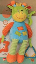 בובה ניתנת לתליה לעגלה/סלקל כיבשה