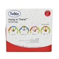 קשת פעילות – Hang In There טוויגי Twigy