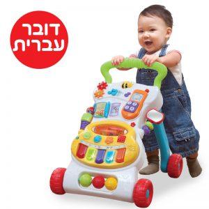 הליכון רב שלבי אורקולי – דובר עברית!