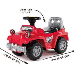 בימבה לילדים- רכב שטח